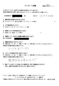 滋賀県 多賀町にてゴミ屋敷の片付け お客様の声