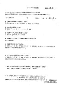 滋賀県栗東市にて不用品の回収処分 お客様の声