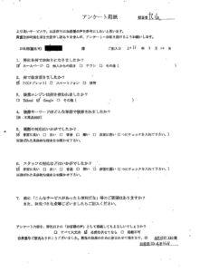 滋賀県米原市にてゴミの回収 お客様の声