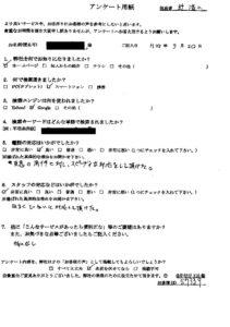 滋賀県栗東市にて粗大ごみの回収 お客様の声