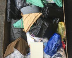 【大津市】カーペットと家庭ごみの処分 お客様の声