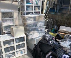 【大津市】マッサージチェア、収納ケース、衣類等の回収・処分 お客様の声