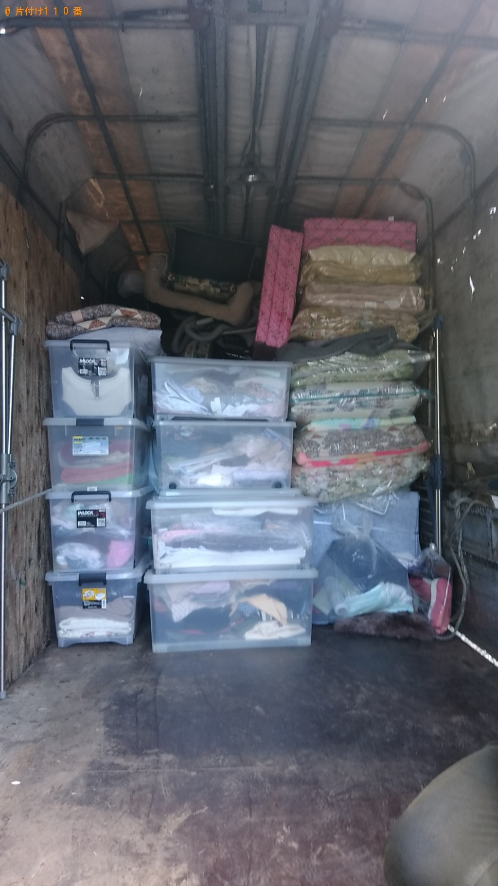 【大津市】布団、マットレス、衣類等の回収・処分 お客様の声