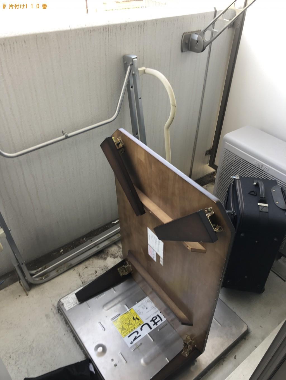 【草津市西大路町】折り畳みベッド、キャリーケース、ローテーブルの回収・処分 お客様の声