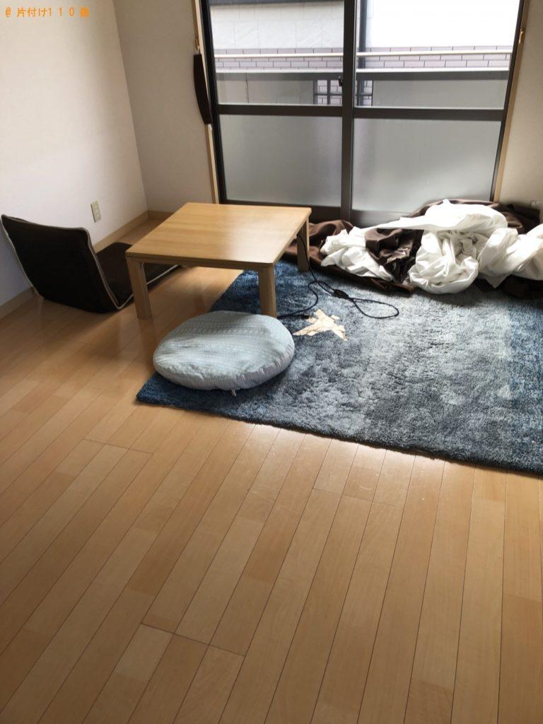【西東京市】こたつ、座椅子、ラグなどの回収・処分 お客様のお声