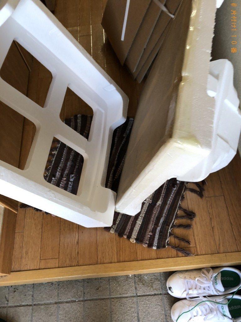 【大津市】洗濯機、簡易ソファー、DVDデッキ等の回収・処分ご依頼