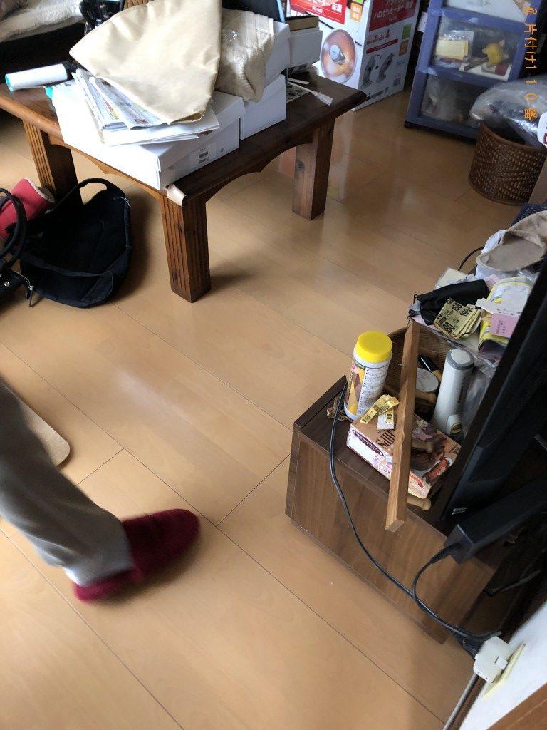 【大津市】マッサージチェア、折り畳みベッドの回収・処分ご依頼