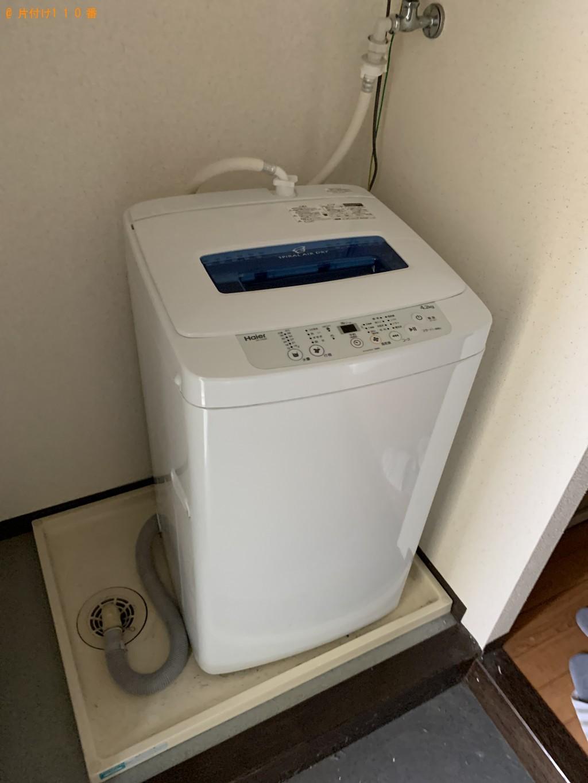 【蒲生郡日野町】洗濯機の回収・処分ご依頼 お客様の声
