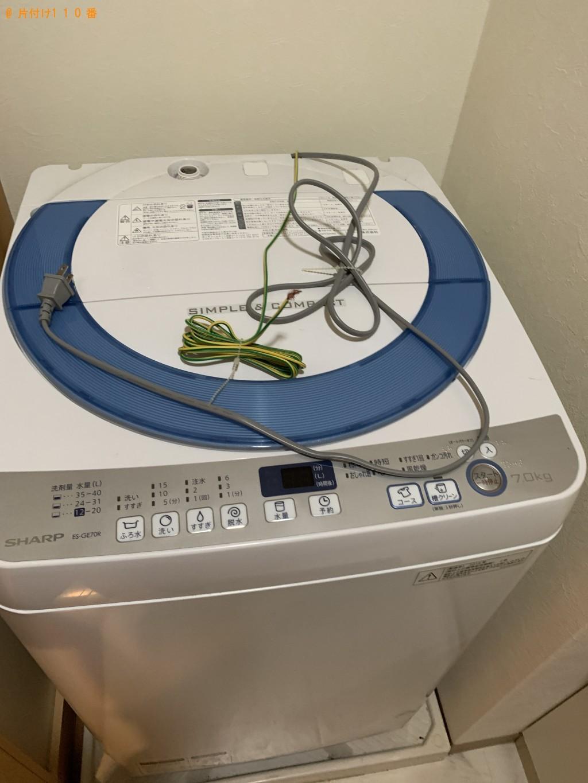 【草津市】洗濯機、ガスコンロ、ソファー、ハンガーラック等の回収