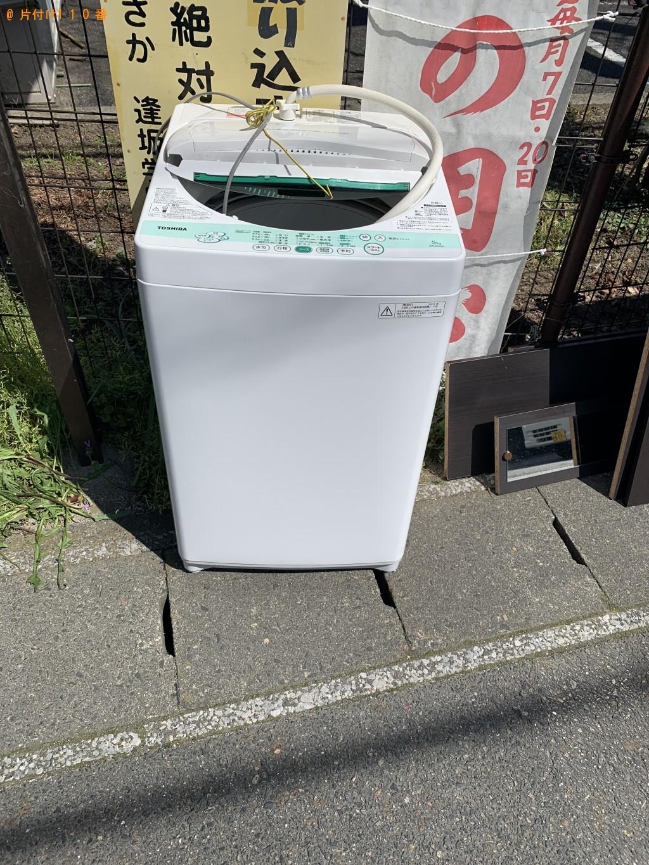 【大津市御幸町】洗濯機の回収・処分ご依頼 お客様の声