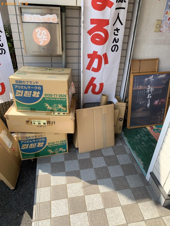 【大津市京町】商品棚、雑誌、ダンボールの回収・処分ご依頼