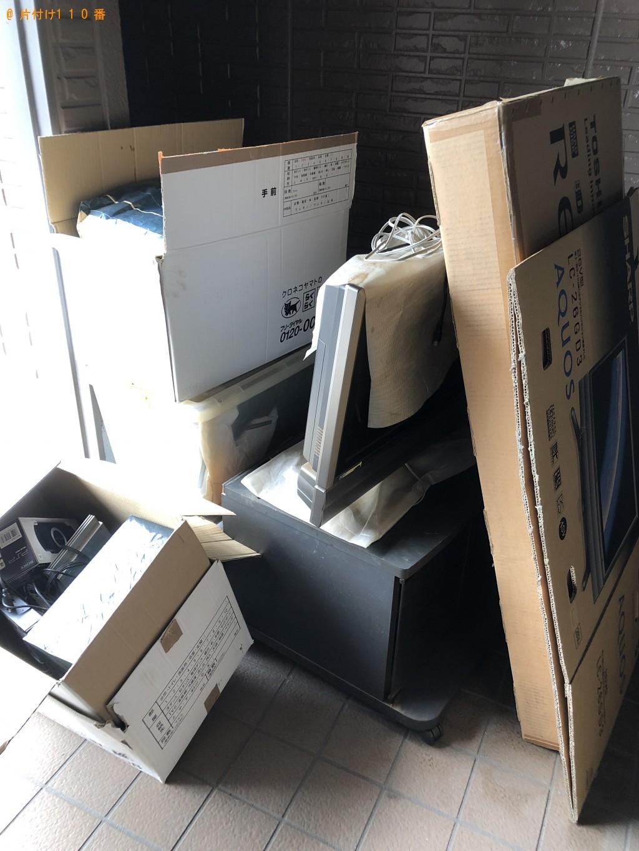 【甲賀市】軽トラック1台程度の出張不用品の回収・処分ご依頼