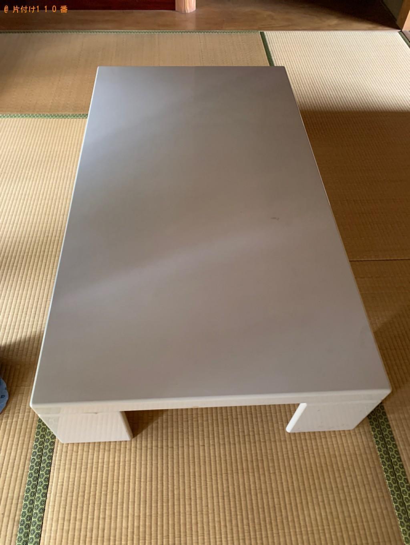 【草津市】四人用ダイニングテーブル、ソファー、自転車の回収・処分