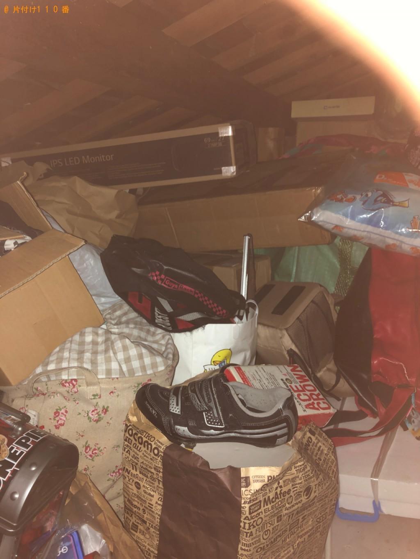 【栗東市】タンス、傘、扇風機、靴等の回収・処分ご依頼 お客様の声