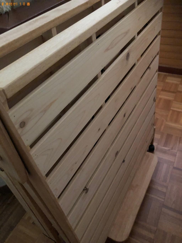 【大津市】シングルベッド、ソファー、ベッドマットレスの回収・処分
