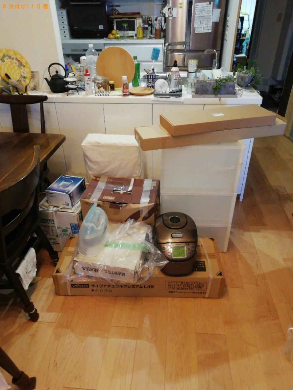 【大津市】冷蔵庫、洗濯機、シングルベッド、自転車等の回収・処分