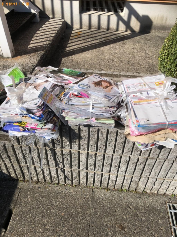 【長浜市大戌亥町】ダンボール、雑誌等の回収・処分ご依頼