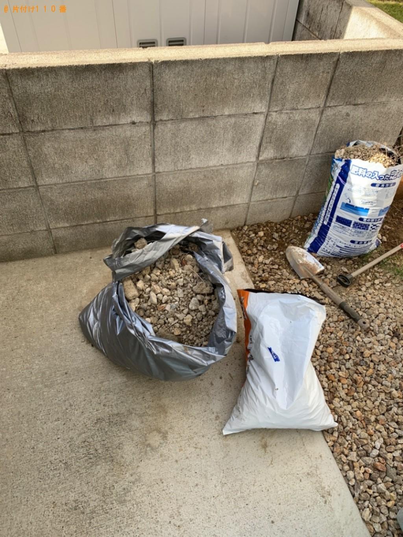 【守山市小島町】砂利、石、コンクリートの回収・処分ご依頼