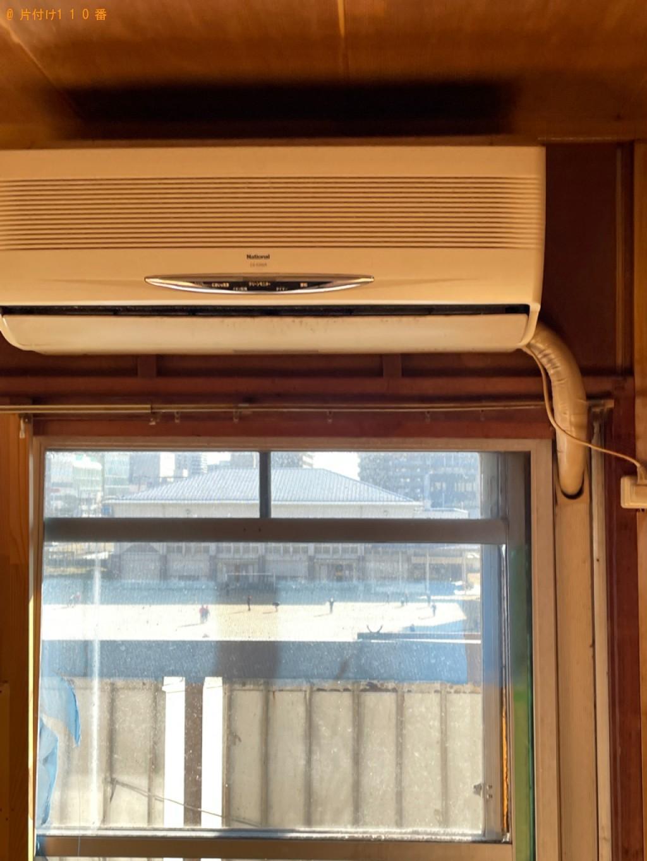【大津市】エアコンの取り外しと回収・処分ご依頼 お客様の声