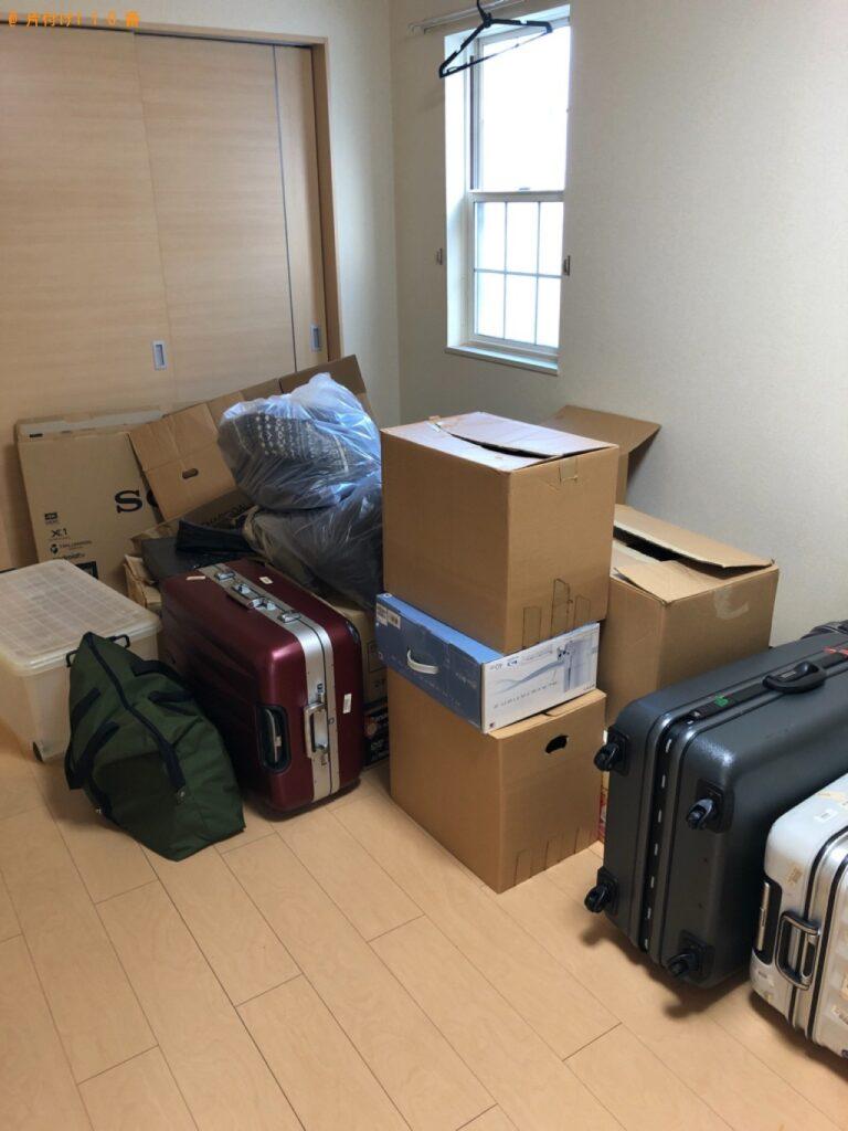 【葛飾区】冷蔵庫、電子レンジ、洗濯機、スーツケース等の回収