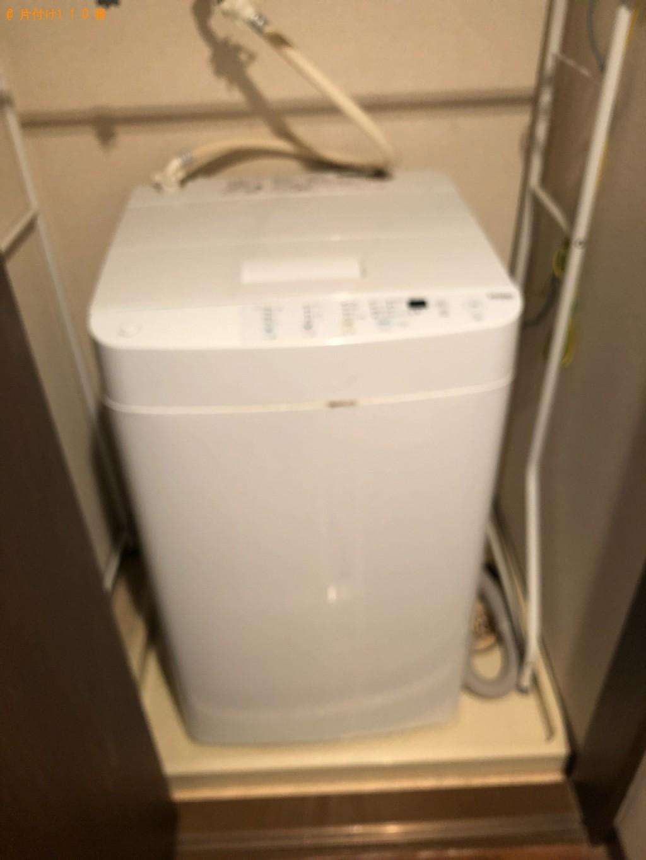 【草津市】洗濯機の回収・処分ご依頼 お客様の声