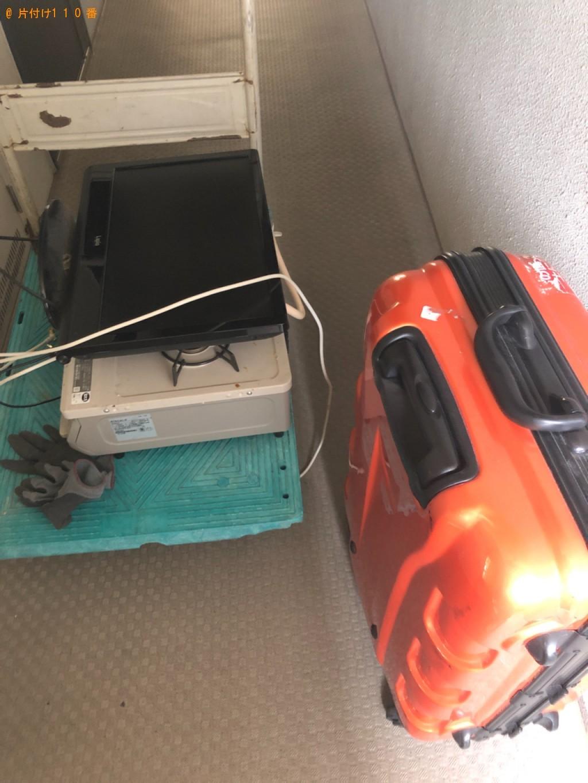 【大津市】テレビ、ガスコンロ、スーツケースの回収・処分ご依頼