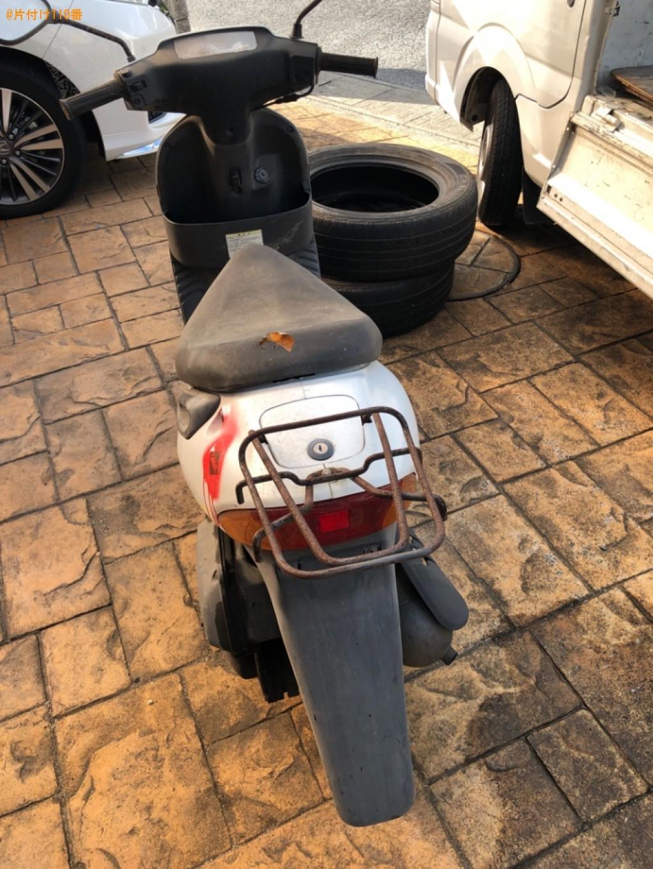 【草津市】スクーター、自動車タイヤの回収・処分ご依頼 お客様の声