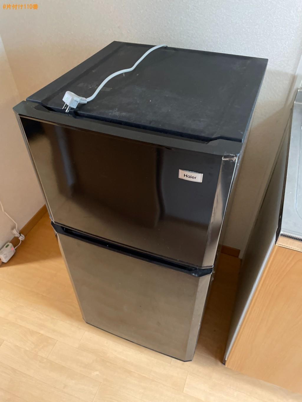 【近江八幡市中村町】洗濯機、冷蔵庫、こたつ、簡易ソファー等の回収